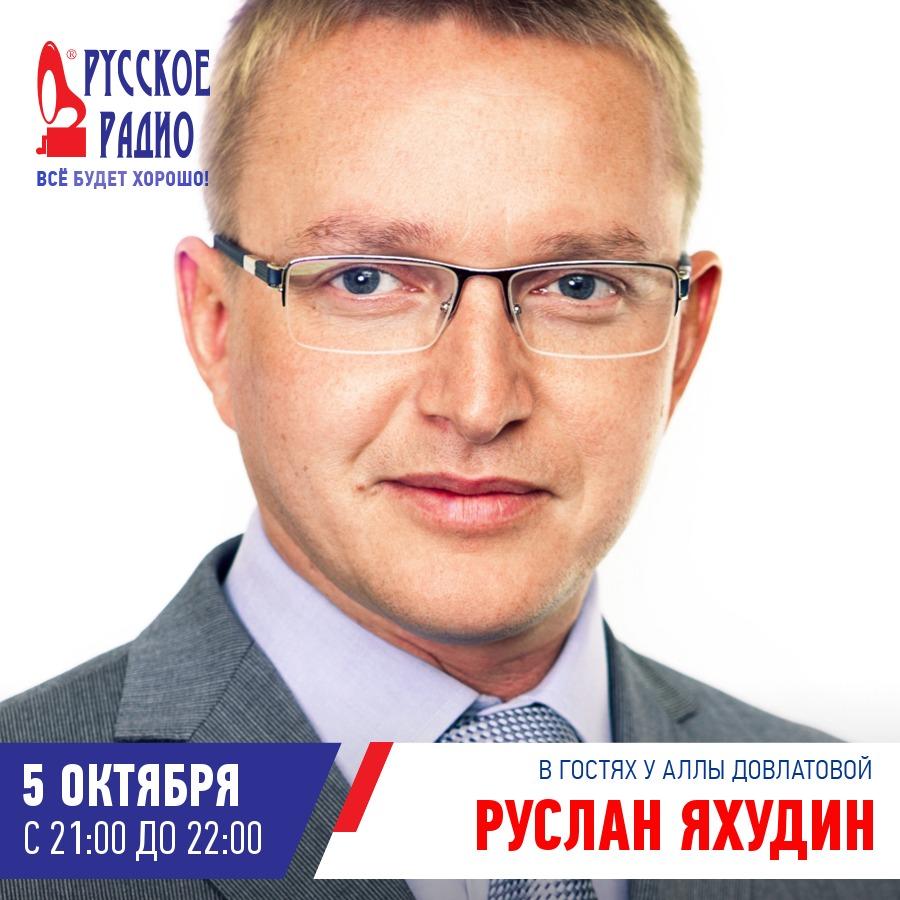 russkoe_radio1
